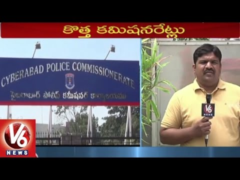 Cyberabad Police Commissionerate Up For Division | Two Police Commissionerates In Hyderabad | V6News