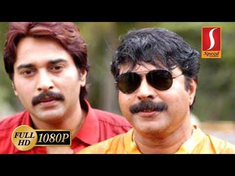 Mammootty Megahit Movie | Rajamanikyam | Tamil Full Movie | Rahman | Comedy Movie | new upload 2018