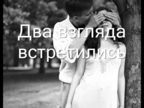 Гари Мур ГЛАЗА (очень красивый клип).flv