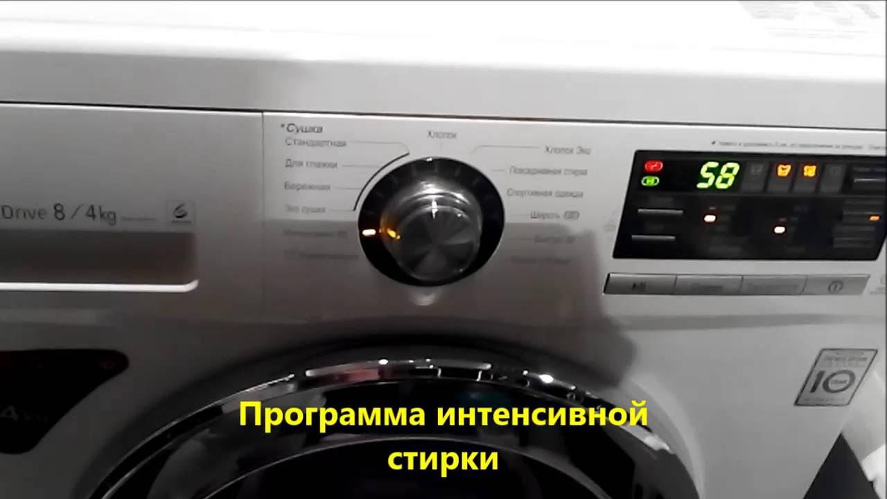 Стиральная машина с сушкой Daewoo Electronics DWC-UD 1212 - YouTube