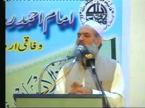 Kanzul Iman Conference : Mufti Khan Qadri -03