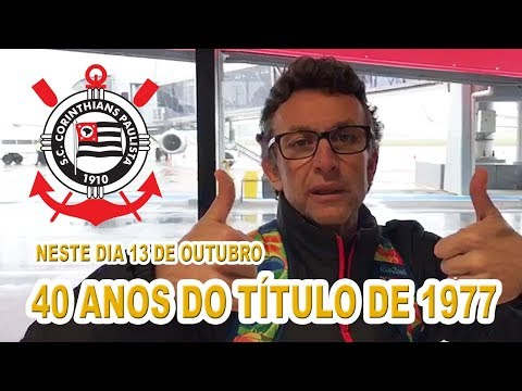 13 de Outubro - 40 anos do Título Paulista de 1977 na Megaloja Parque São Jorge
