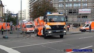 [Evakuierung Bombenentschärfung] Schwerlast-RTW + Baby-NAW BF Frankfurt BLW3