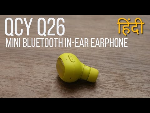 QCY Q26 in-ear mini Bluetooth earphone review and Giveaway (Hindi)