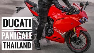 Download Video mirip ducati panigale GPX 150 GR DEMON MP3 3GP MP4