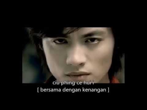 Ten Tau Thien Ching Li Khai Ni (lirik Dan Terjemahan)
