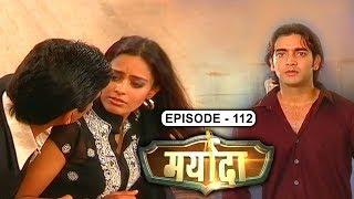 Maryada 112 An Epic Serial, TV Serial, Family Drama, Indian Tv Shows, Mukesh Khanna, Kiran Kumar