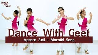 Apsara Aali - Natarang | Marathi Song Dance Choreography | Dance With Geet