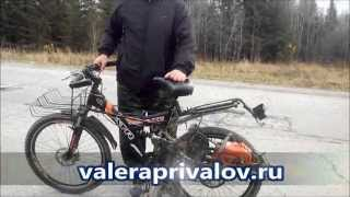 Motor Vernor XC — велосипед с мотором от бензопилы в 2015 году(Велосипед Motor Vernor XC с установленным мотором от бензопилы Husqvarna 137 в 2015 году... доп. информация на странице -, 2015-10-06T13:18:04.000Z)
