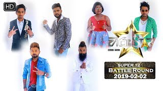 Hiru Star - Super 12 Battle Round | 2019-02-02 | Episode 72 Thumbnail