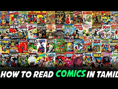 How To Read & Download Comics In Tamil