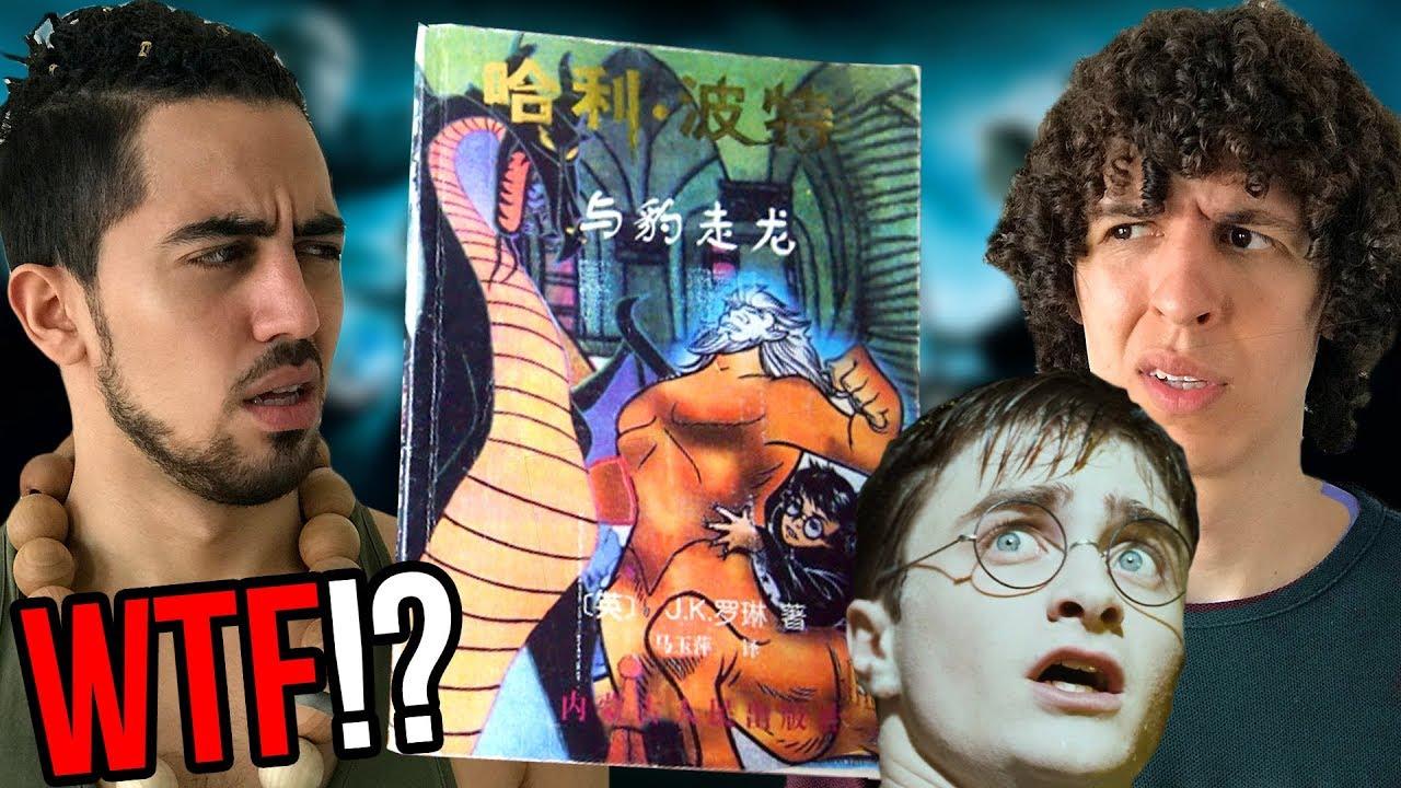 Der verbotene Harry Potter Teil..& warum du ihn nicht kennst. | Jay & Arya