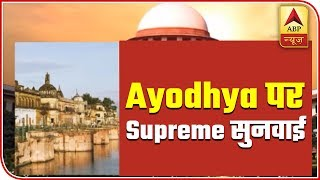 We Are Conscious Of The Gravity Of The Dispute: SC On Ayodhya Ram Janmabhoomi Case | ABP News