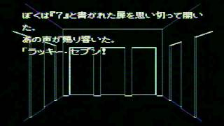 http://blogs.yahoo.co.jp/daisuke7777777_0724/10134513.html.