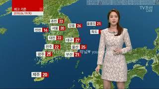 180419 홍지화 기상캐스터 #1 TV조선 1080p60f