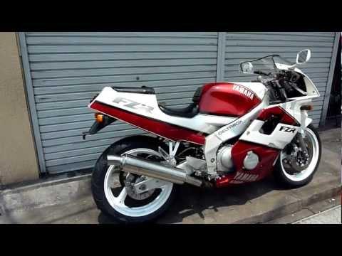 Yamaha FZR 250 3LN