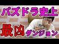 【パズドラ】5000万DL記念クエストLv.50【初見】 の動画、YouTube動画。