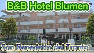 Отель 2*  в Италии,   обзор  B&B Blumen