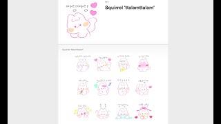 라인 메신저 다람쥐 '따람따람'출시! ラインメッセンジャー「リス」発売!LINE Messenger Squirrel 'ttaramttaram' release💖 screenshot 1