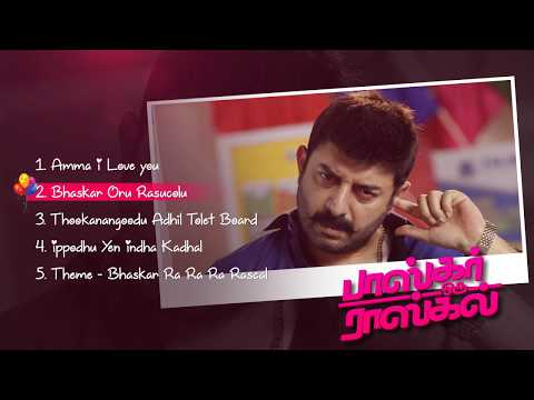 Bhaskar Oru Rascal - Audio Juke Box |...
