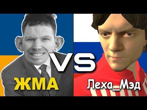 Мэддисон vs ЖМА — борьба за президентство Малиновки