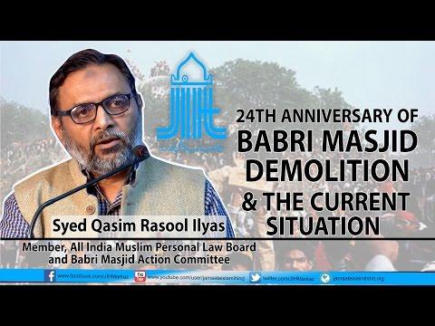 24th Anniversary Of Babri Masjid Demolition & The Current Situation || Syed Qasim Rasool Ilyas