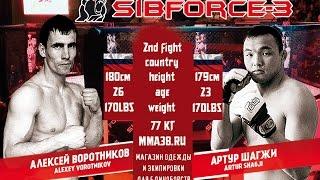 Artur Shagji VS Alexey Vorotnikov /Артур Шагжы VS Алексей Воротников