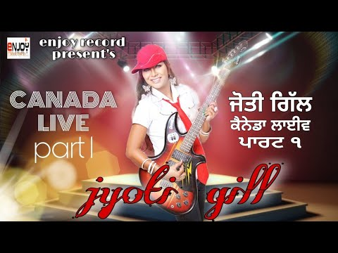 jyoti gill  | canada live 2015  (mela...