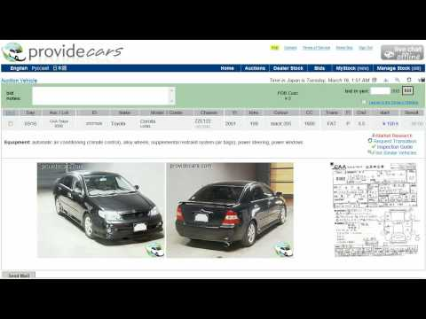 Car Details Page and Auction Inspector's Report - Provide Cars' Japanese Car Auctions
