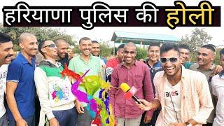 Haryana Police ki Holi | Funny review prank -VK