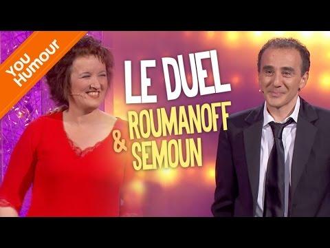 ANNE ROUMANOFF & ELIE SEMOUN - Le Duel