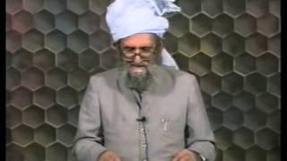 Urdu Dars Malfoozat #151, So Said Hazrat Mirza Ghulam Ahmad Qadiani(as), Islam Ahmadiyya