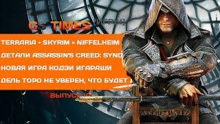 GS Times [ИГРЫ] #101. Assassin's Creed: Syndicate. Всё, что нужно знать