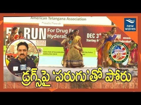 American Telangana Association (ATA) organizes 5 K run for drugs free Hyderabad | New Waves
