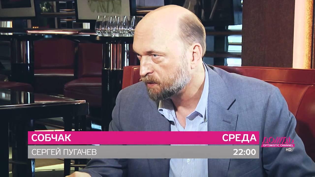 Собчак. Интервью с Сергеем Пугачевым. Вторая серия