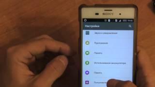 Sony Xperia Z3 D6633 Dua Sim Android 6.0.1 Marshmallow краткий обзор