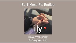 Baixar |แปลเพลง| ily (i love you baby) - Surf Mesa Ft. Emilee | KateJ