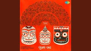 Jagannatha Mote