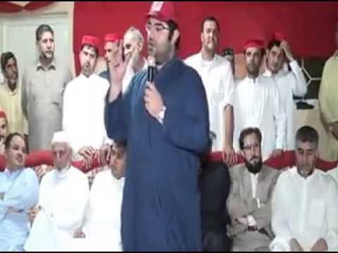 Aimal Wali Awami National Party   UAE