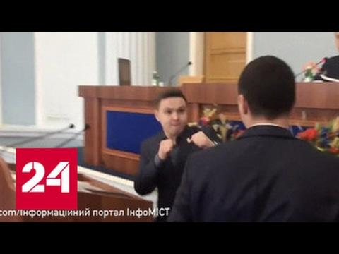 В Черкассах депутаты подрались из-за русского языка