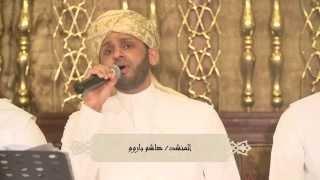 الجلسات الحجازية 2  - يا أرحم الراحمين - @alerthTV