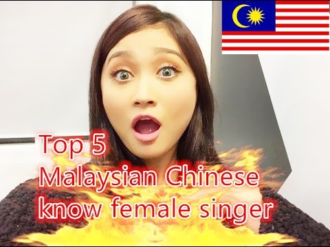 TOP 5  Malaysian Chinese Know Malay Female Singer