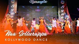 Naa Sollurappa-Kollywood Dacne