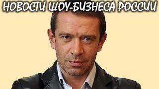 Владимир Машков вернулся к бывшей жене. Новости шоу-бизнеса России.