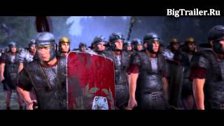 Total War: Rome 2 Официальный русский трейлер (2013)