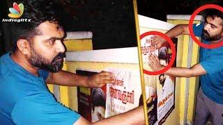 BREAKING : ரசிகனுக்காக சிம்பு ஒட்டிய இரங்கல் போஸ்டர் ! | Latest News | Simbu