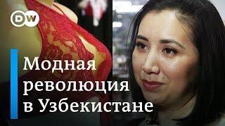 Революция в сфере моды: женское нижнее белье Made in Uzbekistan