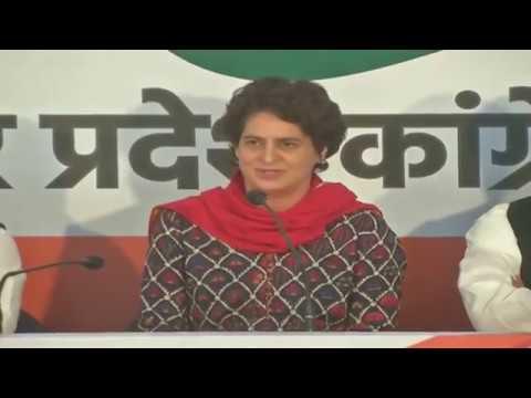 LIVE: Smt. Priyanka Gandhi Vadra and Jyotiraditya Scindia addresses media in Lucknow, Uttar Pradesh