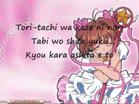 Cardcaptor Sakura Purachina lyrics