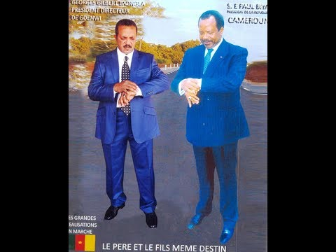 PAUL BIYA ET SON FILS ADULTERIN GILBERT BAONGLA Part 2